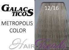 Краска Галактика 12.16, цвет экстра блонд пепельно-фиолетовый