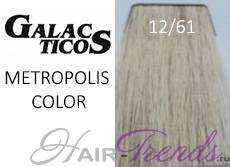 Краска Галактика 12.61, цвет экстра блонд фиолетово-пепельный