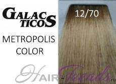 Краска Галактика 12.70, цвет экстра блонд коричневый
