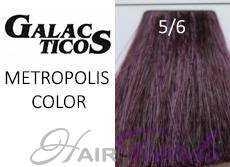 Краска Галактика 5.6, цвет светлый шатен фиолетовый