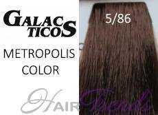 Краска Галактика 5.86, цвет светлый шатен махагон фиолетовый
