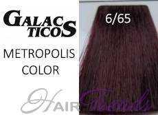 Краска Галактика 6.65, цвет темно-русый фиолетово-красный