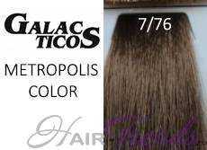 Краска Галактика 7.76, цвет русый коричнево-фиолетовый