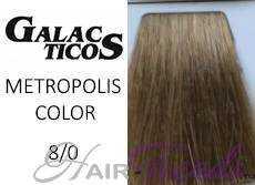 Краска Галактика 8.0, цвет блондин