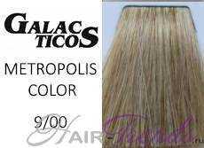 Краска Галактика 9.00, цвет светлый блондин интенсивный