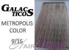 Краска Галактика 9.16 , цвет блондин пепельно-фиолетовый