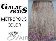 Краска Галактика 9.65, цвет блондин фиолетово-красный