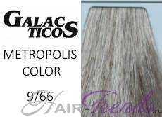Краска Галактика 9.66, цвет блондин насыщенный фиолетовый