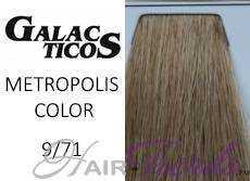 Краска Галактика 9.71, цвет блондин холодный