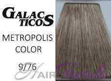 Краска Галактика 9.76, цвет блондин коричнево-фиолетовый