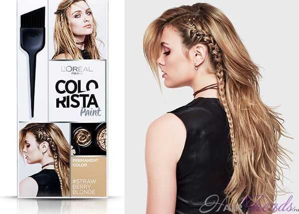 COLORISTA PAINT Клубничный блонд