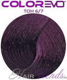 Селектив Колор Эво 6.7 тёмный блондин фиолетовый