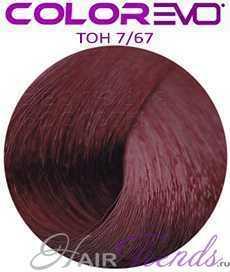 Селектив Колор Эво 7.67 блондин красно-фиолетовый