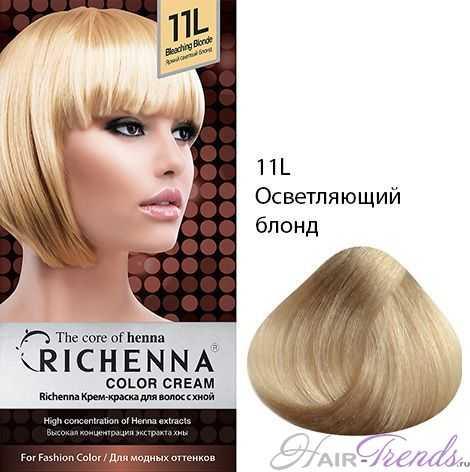 Крем-краска с хной Richenna 11L (Осветляющий блонд)