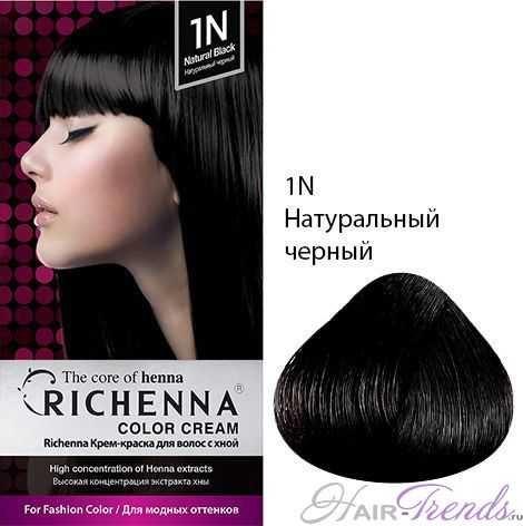 Крем-краска с хной Richenna 1N (Натуральный черный)