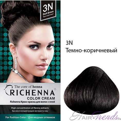 Крем-краска с хной Richenna 3N (Темно-коричневый)