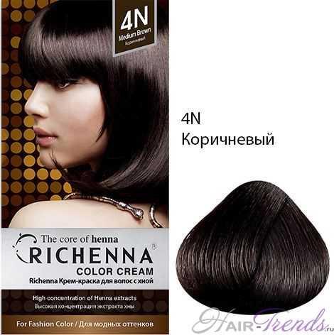 Крем-краска с хной Richenna 4N (Коричневый)