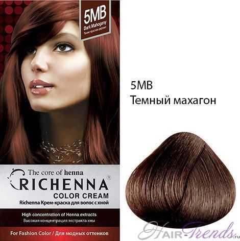 Крем-краска с хной Richenna 5MB (Темный махагон)