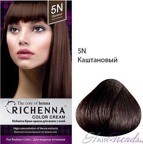 Крем-краска с хной Richenna 5N (Каштановый)