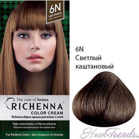 Крем-краска с хной Richenna 6N (Светлый каштановый)