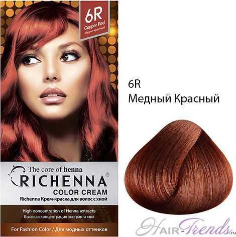 Крем-краска с хной Richenna 6R (Медный Красный)