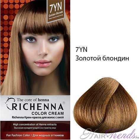 Крем-краска с хной Richenna 7YN (Золотой блондин)