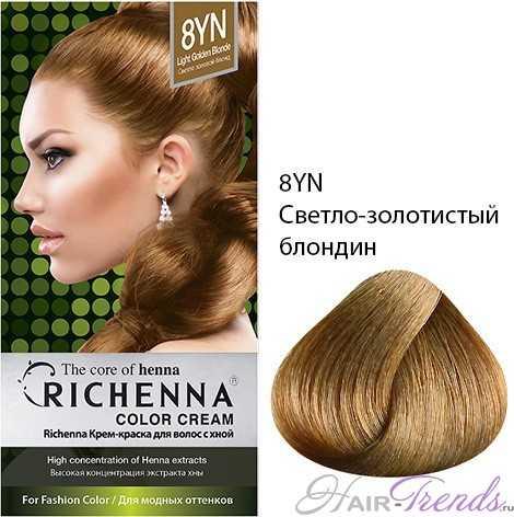 Крем-краска с хной Richenna 8YN (Светло-золотистый блондин)