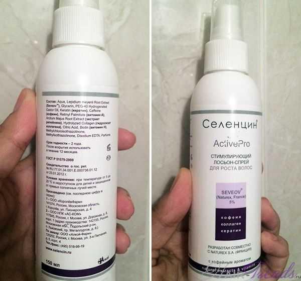 Селенцин спрей для волос