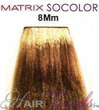MATRIX Socolor 8MM