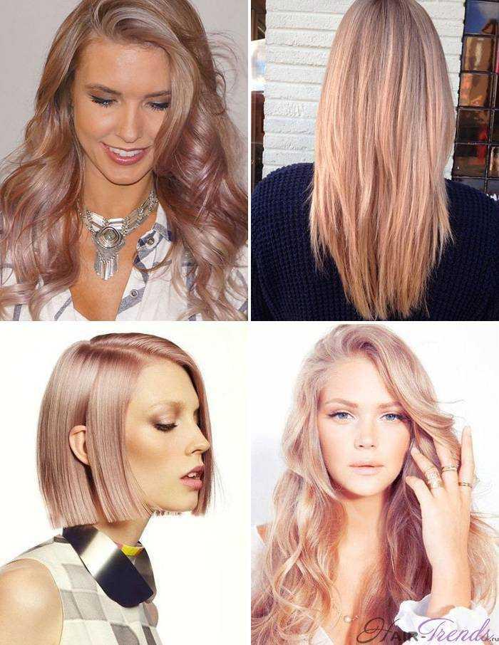 Шампанское цвет волос