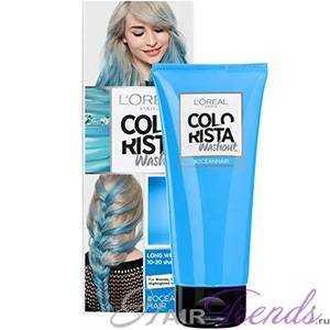 Как покрасить волосы в морской цвет в домашних условиях