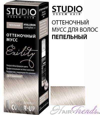 Оттеночный мусс STUDIO ПЕПЕЛЬНЫЙ
