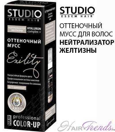 Оттеночный мусс STUDIO НЕЙТРАЛИЗАТОР ЖЕЛТИЗНЫ