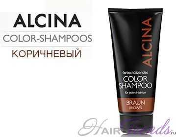 Оттеночный шампунь ALCINA - коричневый