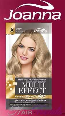 Оттеночный шампунь Joanna 02, цвет Жемчужный блонд