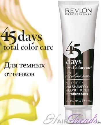 Оттеночный шампунь Ревлон 45 дней для темных оттенков