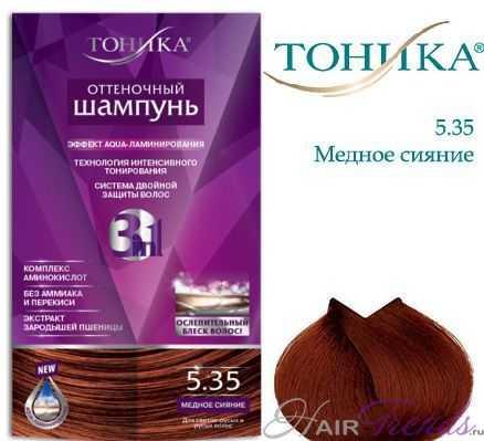 Оттеночный шампунь Тоника, оттенок 5.35 Медное сияние