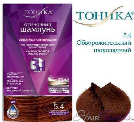 Оттеночный шампунь Тоника, оттенок 5.4 Обворожительный шоколадный