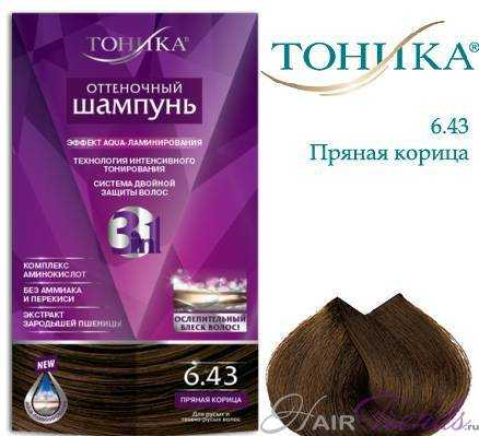 Оттеночный шампунь Тоника, оттенок 6.43 Пряная корица