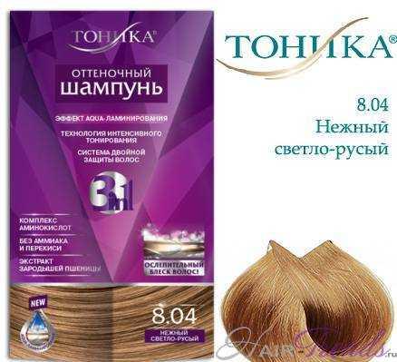 Оттеночный шампунь Тоника, оттенок 8.04 Нежный светло-русый