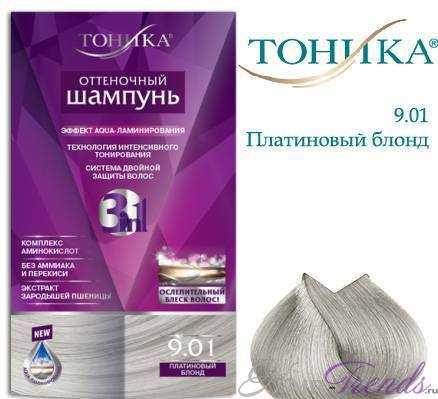 Оттеночный шампунь Тоника, оттенок 9.01 Платиновый блонд