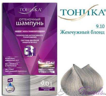 Оттеночный шампунь Тоника, оттенок 9.10 Жемчужный блонд