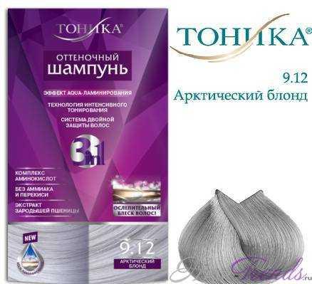 Оттеночный шампунь Тоника, оттенок 9.12 Арктический блонд