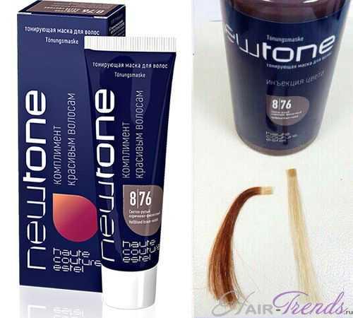 Ньютон маска для волос купить