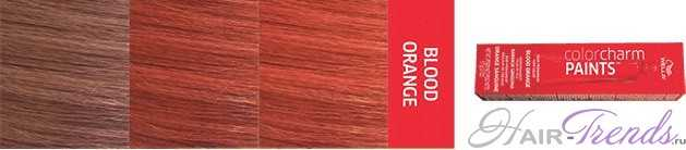 Wella Color Charm Paints Красно-оранжевый