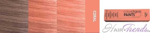 Wella Color Charm Paints Кораловый