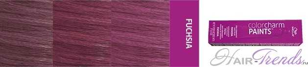 Wella Color Charm Paints Фуксия